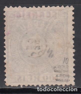 Sellos: MACAO, 1884 Yvert nº 10 - Foto 2 - 173939953