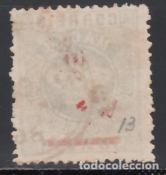 Sellos: MACAO, 1884 Yvert nº 13 A, - Foto 2 - 173939984
