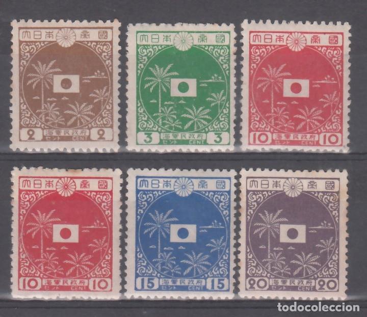 INDONESIA, OCUPACIÓN JAPONESA, 1943 LOTE DE SELLOS NUEVOS, (Sellos - Extranjero - Asia - Otros paises)