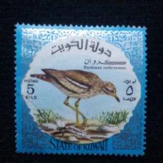 Sellos: KUWAIT, 5 FILS, FAUNA, AÑO 1990, SIN USAR. Lote 174037919