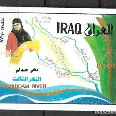 Sellos: IRAQ HOJA BLOQUE Nº 60 SIN DENTAR NUEVA PERFECTA. Lote 175049712