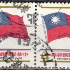 Sellos: TAIWAN - DOS SELLOS - IVERT#1277 - ***BANDERA NACIONAL*** - AÑO 1980 - USADOS. Lote 175180583