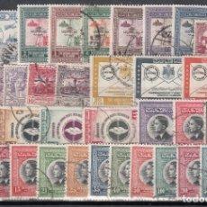 Sellos: JORDANIA, 1949 - 1958 LOTE DE SELLOS . Lote 175280705