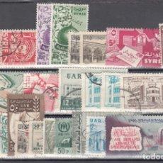 Sellos: SIRIA, 1955 - 1960 LOTE DE SELLOS . Lote 175281774