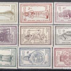 Sellos: SIRIA, 1958 YVERT Nº 101 / 109 /*/, TESOROS DE MUSEOS SIRIOS. Lote 175282019