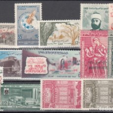 Sellos: SIRIA, 1960 - 1961 LOTE DE SELLOS NUEVOS, . Lote 175282102