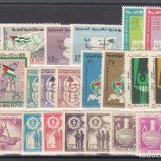 Sellos: SIRIA, 1965 - 1966 LOTE DE SELLOS NUEVOS, . Lote 175282159