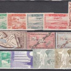 Sellos: SIRIA, AÉREO, 1946 - 1958 LOTE DE SELLOS NUEVOS, . Lote 175282327