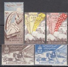 Sellos: SIRIA, AÉREO, 1958 LOTE DE SELLOS NUEVOS, . Lote 175282410