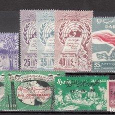 Sellos: SIRIA, AÉREO, 1958 - 1959 LOTE DE SELLOS NUEVOS, . Lote 175282454