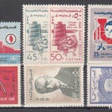 Sellos: SIRIA, AÉREO, 1959 - 1963 LOTE DE SELLOS NUEVOS, . Lote 175282518