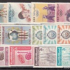 Sellos: SIRIA, AÉREO, 1960 - 1962 LOTE DE SELLOS NUEVOS, . Lote 175282578