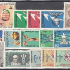 Sellos: SIRIA, AÉREO, 1964 - 1965 LOTE DE SELLOS NUEVOS, . Lote 175282622
