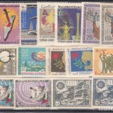 Sellos: SIRIA, AÉREO, 1965 - 1966 LOTE DE SELLOS NUEVOS, . Lote 175282684