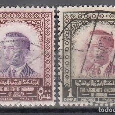 Sellos: JORDANIA, 1955 - 1965 YVERT Nº 307B, 307C, REY HUSSEIN II. . Lote 175283442