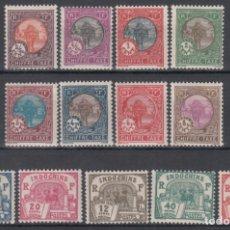 Sellos: INDOCHINA, SERVICIO 1927 YVERT Nº 44 / 56 /*/ . Lote 176306015