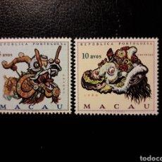 Sellos: MACAO. YVERT 422/3. SERIE COMPLETA NUEVA SIN CHARNELA. MÁSCARAS. Lote 176952722