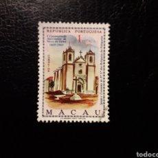 Sellos: MACAO. YVERT 418 SERIE COMPLETA USADA. 5° CENTENARIO VASCO DE GAMA. IGLESIA.. Lote 176953382
