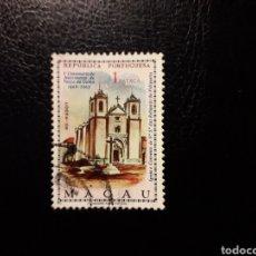 Sellos: MACAO. YVERT 418 SERIE COMPLETA USADA. 5° CENTENARIO VASCO DE GAMA. IGLESIA.. Lote 176953389