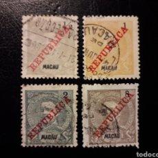 Sellos: MACAO. YVERT 149/51 Y 156. SELLOS SUELTOS USADOS. CARLOS I. SOBRECARGADOS. Lote 176954829