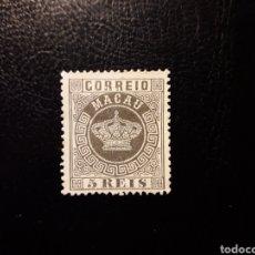 Sellos: MACAO. YVERT 1 (B). DENTADO 13 1/2. SELLO SUELTO SIN GOMA. CORONA REAL.. Lote 176954968