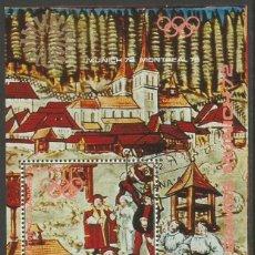 Sellos: Y.A.R. - YEMEN - OLIMPIADA DE ALEMANIA 1972 - MUNICH - BLOQUE - LEA EL TEXTO POR FAVOR, GRACIAS. Lote 177058508