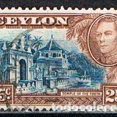 Sellos: CEILAN Nº 253, TEMPLO DE LOS DIENTES, USADO (AÑO 1938). Lote 177649537