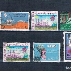 Sellos: LOTE DE SELLOS USADOS DE IRAK. Lote 178067747