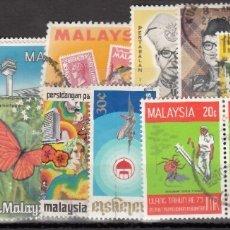 Sellos: MALASIA, LOTE DE SELLOS USADOS. . Lote 178071447