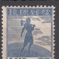 Sellos: RYU-KYU 1948 SELLO LOCAL, AGRICULTURA, GRANJERO, . Lote 178071703