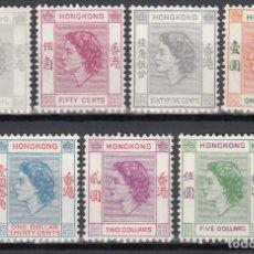 Sellos: HONG-KONG 1954-60 YVERT Nº 181, 183, 184, 185, 186, 187, 188, /*/, REINA ELIZABETH II. Lote 178071837
