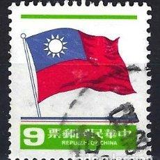 Sellos: 1981 TAIWAN REPÚBLICA CHINA - BANDERA NACIONAL - MICHEL 1420 YVERT 1363 - USADO. Lote 178795250