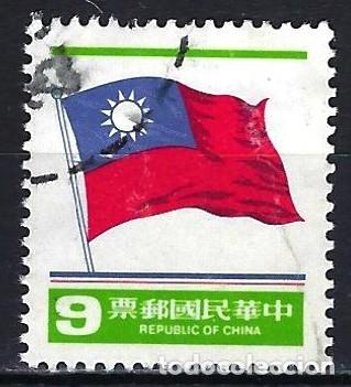 1981 TAIWAN REPÚBLICA CHINA - BANDERA NACIONAL - MICHEL 1420 YVERT 1363 - USADO (Sellos - Extranjero - Asia - Otros paises)
