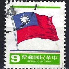 Sellos: 1981 TAIWAN REPÚBLICA CHINA - BANDERA NACIONAL - MICHEL 1420 YVERT 1363 - USADO. Lote 178795295