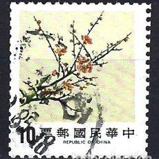 Sellos: 1984 TAIWAN REPÚBLICA CHINA - FLORES CIRUELO - MICHEL 1599 YVERT 1538 - USADO. Lote 178804000