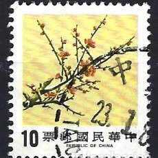 Sellos: 1984 TAIWAN REPÚBLICA CHINA - FLORES CIRUELO - MICHEL 1599 YVERT 1538 - USADO. Lote 178804055