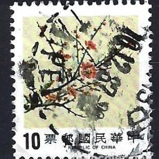 Sellos: 1984 TAIWAN REPÚBLICA CHINA - FLORES CIRUELO - MICHEL 1599 YVERT 1538 - USADO. Lote 178804283