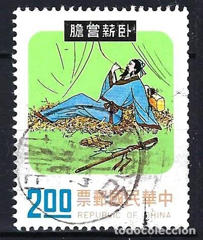 1975 TAIWAN REPÚBLICA CHINA - CUENTO POPULAR CHINO - MICHEL 1089YVERT 1025 - USADO (Sellos - Extranjero - Asia - Otros paises)