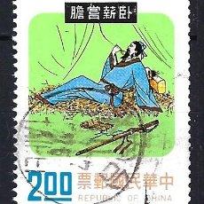 Sellos: 1975 TAIWAN REPÚBLICA CHINA - CUENTO POPULAR CHINO - MICHEL 1089YVERT 1025 - USADO. Lote 178804875