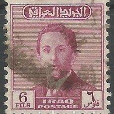 Sellos: IRAQ - IRAK - REY FAISAL II - 6 FILS VIOLETA - LEA EL TEXTO POR FAVOR, GRACIAS. Lote 178901387