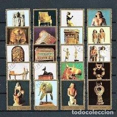 Sellos: FUJEIRA,1972,ARTE EGIPCIO,MICHEL 1227-1249,USADOS. Lote 179322161