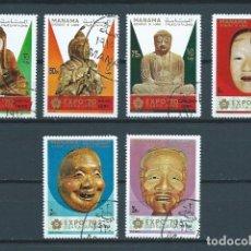 Sellos: MANAMÁ,1970,EXPOR 70,OSAKA,MICHEL 298-304,USADOS. Lote 179331226