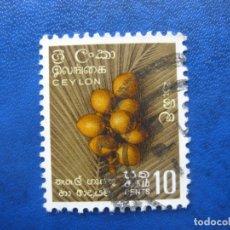 Sellos: CEILAN, 1958,NUEZ DE COCO, YVERT 138. Lote 179381486