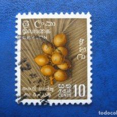 Sellos: CEILAN, 1958, NUEZ DE COCO, YVERT 318. Lote 179381596