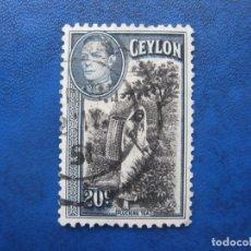 Sellos: CEILAN, 1937, YVERT 257. Lote 179382117