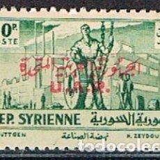 Sellos: SIRIA (REPUBLICA ARABE UNIDA) Nº 63, SOBRECARGADO, NUEVO * (SERIE COMPLETA). Lote 180884308
