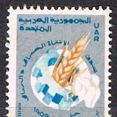 Sellos: SIRIA (REPUBLICA ARABE UNIDA) Nº 62, FERIA AGRICOLA E INDUSTRIAL DE ALEPPO, NUEVO * (SERIE COMPLETA). Lote 180884432