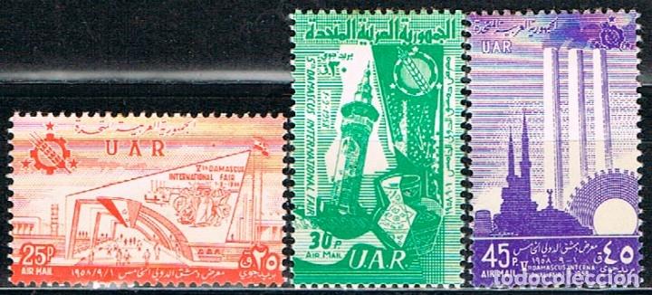 SIRIA (REPUBLICA ARABE UNIDA) Nº 9/11, FERIA INTERNACIONAL DE DAMASCO, AÑO 1958, NUEVO * (Sellos - Extranjero - Asia - Otros paises)