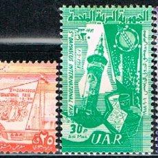 Sellos: SIRIA (REPUBLICA ARABE UNIDA) Nº 9/11, FERIA INTERNACIONAL DE DAMASCO, AÑO 1958, NUEVO *. Lote 180955590