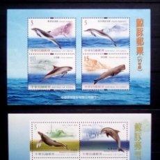 Sellos: TAIWAN DELFINES 2 HOJAS BLOQUE DE SELLOS NUEVOS. Lote 181344478